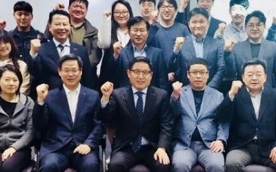 한국부동산자산관리학회, 제4회 KPM 자격시험 성료