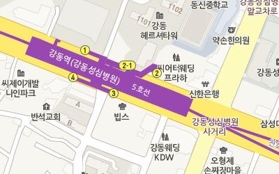 9호선 강동역 연결된 주상복합 천호동 '강동헤르셔'