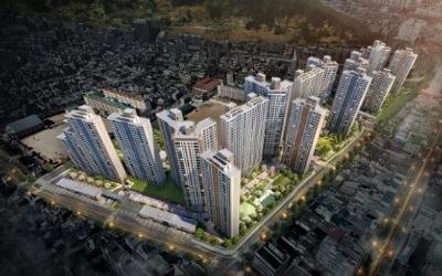 창원 회원3구역 'e편한세상창원파크센트럴' 분양
