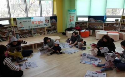 """여가부 """"공동육아나눔터, 지역사회 중심의 돌봄공동체 될 것"""""""