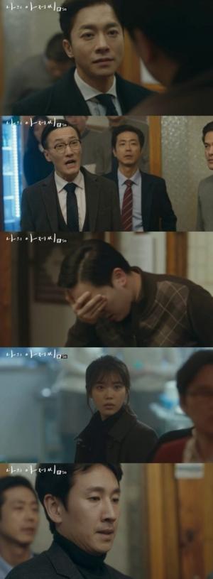'나저씨' 서현우, 김영민에 도발..