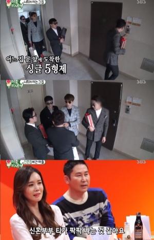 '미운우리새끼' 박수홍과 친구들, 배기성 신혼집 방문 '부러움 폭발'