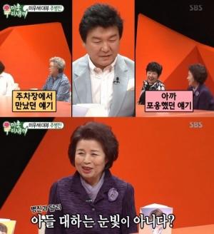 '미우새', 변함 없는 日 예능 시청률 1위
