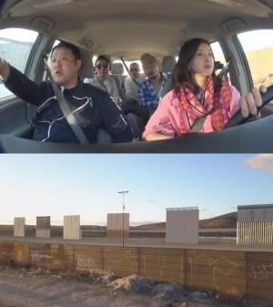 '선을 넘는 녀석들', 예능 최초 멕시코-미국 국경 '트럼프의 장벽' 공개