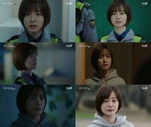 '라이브' 정유미의 진면목