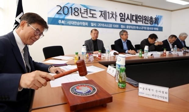 '제2의 정유라 사태 없다'…새 수장 맞은 승마협회 자정 결의