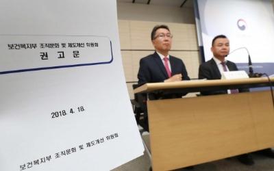 """""""국민연금 '스튜어드십 코드' 올 7월내 도입해야"""""""