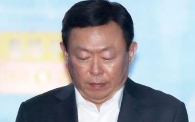 신동빈, 국정농단·경영비리 함께 재판받나…2심 첫 기일 연기