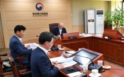 방통위, 'MBC 직원 이메일 사찰 의혹' 진위 파악키로