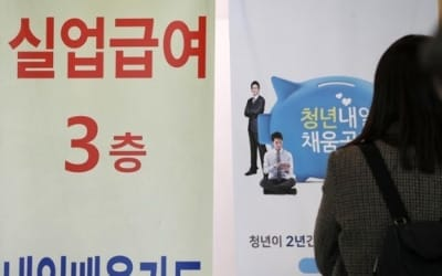 GM 군산공장 실직자에 월 196만원 지원