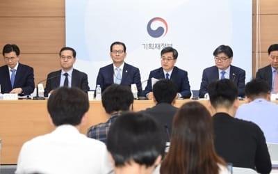"""김동연 """"中企 재직자도 충분한 혜택…손해 없다"""""""