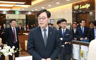 """금감원장 """"증권사들 허점 찾기 위해 레드팀 운영해봐야"""""""