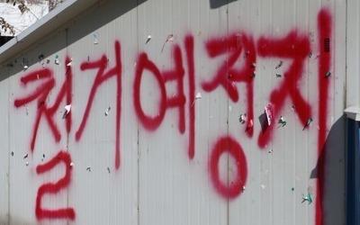 공금 3억9000만원 횡령… 주택조합 추진위원장 징역형