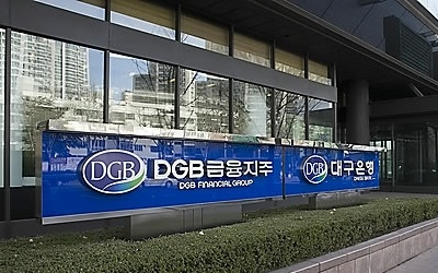 DGB금융지주 회장 후보군 6명 압축… 외부 인사 4명 포함
