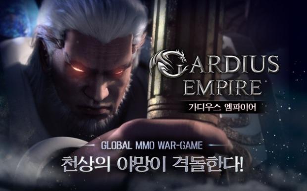 게임빌, '가디우스 엠파이어' 글로벌 사전 예약 실시