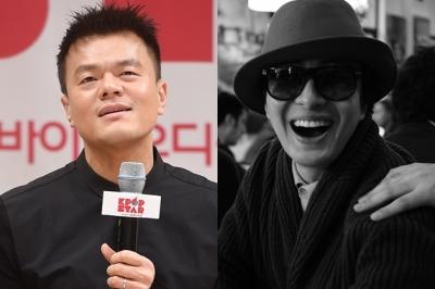 박진영·배용준 '구원파' 의혹에 펄쩍…구원파 측