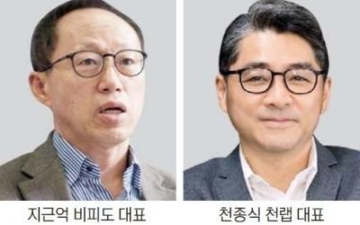 서울대 현직 교수들이 창업한 마이크로바이옴 3社 증시 '노크'