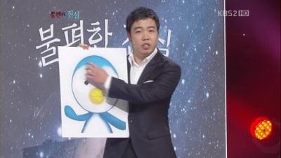 '속도위반' 황현희 품절남 대열합류…13세 연하 신부 임신 2개월차