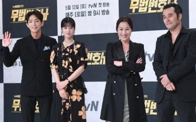 '무법변호사' 이준기가 '개늑시' 김진민 감독과 다시 만난 이유