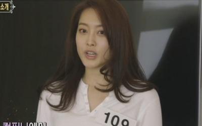 '로맨스패키지' 109호 무용女, 자기소개 했을 뿐인데…'최고 시청률'