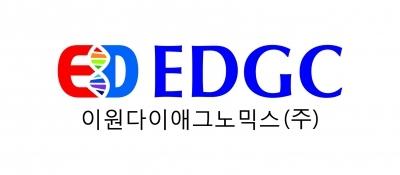 이원다이애그노믹스, 기술특례 코스닥 상장 예비심사 통과