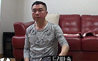 '미운 우리 새끼' 임원희 짠내나는 일상 공개