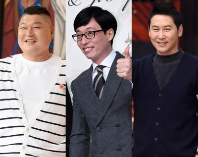 유재석부터 강호동까지…대표 예능인 한자리에 모인 까닭