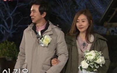 '불타는 청춘' 김국진♥강수지, 감동의 결혼식 '눈물바다'