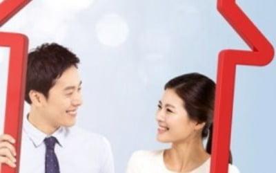 배려의 역설…더 멀어진 신혼부부 내집마련 꿈