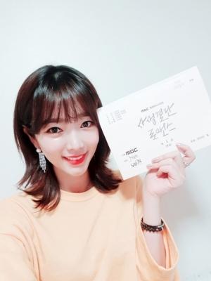 배우 배슬기, MBC 새 월화드라마 '사생결단 로맨스' 캐스팅