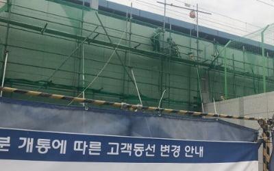 """[집코노미] """"수도권 서남부 주민들은 좋겠네""""…소사~원시선 다음달 개통"""