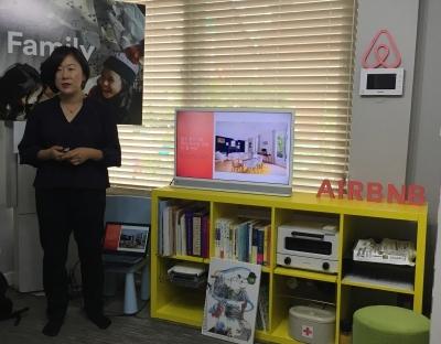 아·태 지역 가족여행객, '일본으로 간다'