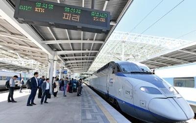 속도 높이는 '남북 통합 철도망', 수혜지는 어디?