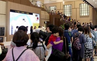 아파트투유 오류 발생…'로또 아파트' 후폭풍