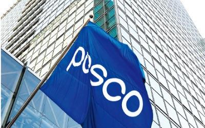포스코, 국내외 채권시장서 1兆 조달