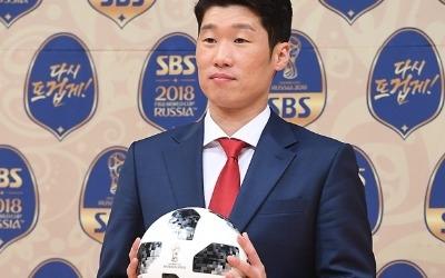 러시아 월드컵 SBS해설 맡은 박지성
