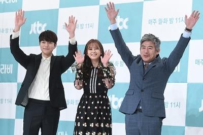 김명수-고아라-성동일, '미스 함무라비' 화이팅~