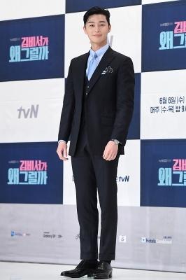 박서준, '우월한 슈트핏'