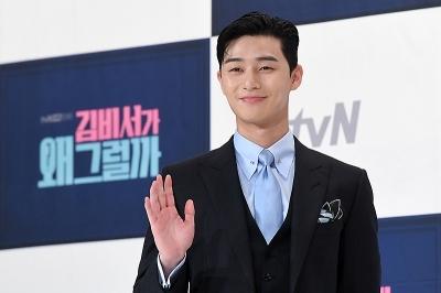 '김비서가 왜 그럴까' 박서준, 이름만으로 기대되는 '로코장인'