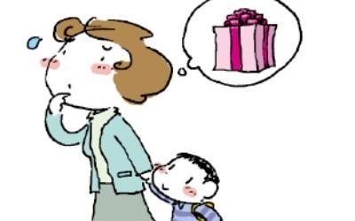 어린이집 교사는 김영란법 제외… '스승의 날 선물' 고민하는 부모들