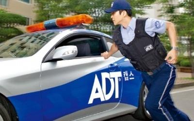 SK텔레콤이 인수하는 ADT캡스에 케이스톤·대신PE, 1250억 지분 투자
