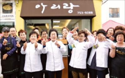 호텔신라 '맛있는 제주' 20호점 열어
