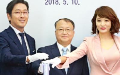국세청, 하정우·김혜수 홍보대사 위촉