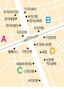 논현역 사거리상권 상업용 빌딩 실거래 사례 분석