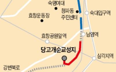'서울 서부역~새남터' 천주교 순례길 정비한다