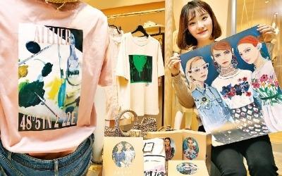 지갑·벨트 사면 10% 할인에 10% 또 추가, 티셔츠 기획 4종 구매 땐 기프트 박스 증정