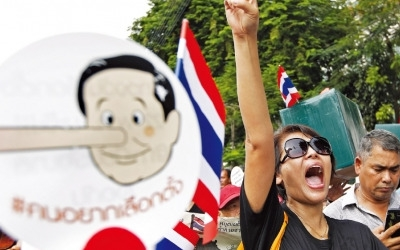 태국 군부 집권 4년… 조기 총선 촉구 시위