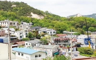 """부암동 단독주택 신축 바람… """"평창동 맞먹는다"""""""