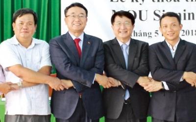 베트남 맹그로브숲 복원 나선 SK