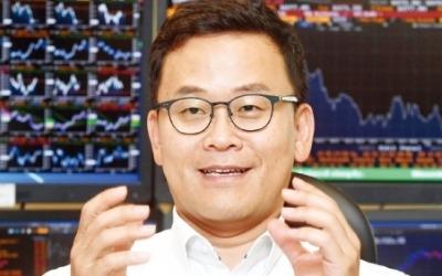 """""""안정수익 내는 강소증권사 명성에 세일즈앤트레이딩 본부 큰 역할"""""""